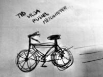 Blir det lite cykel snart?