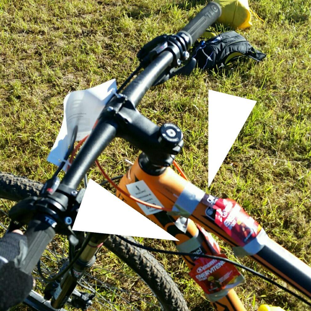 gel på cykel, tävling